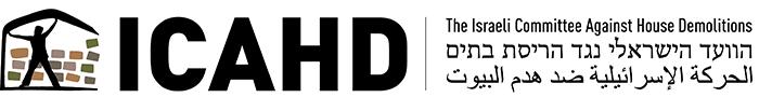 icahd-logo